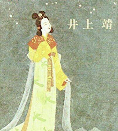 中日翻译家协会《汉译和歌》每周一译