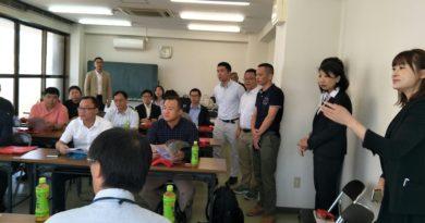 海南三亜代表団在和歌山県水產会館举办中日渔業交流会