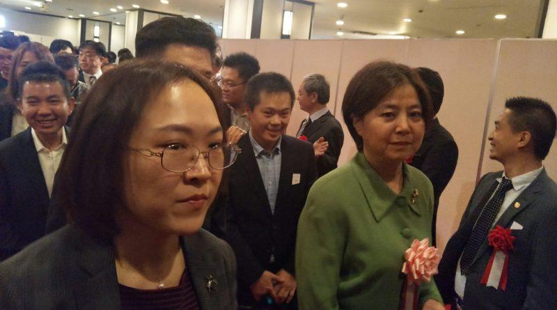 日本関西福建经济文化促進会創設三周年記念晚会在麗嘉大洒店盛大举行