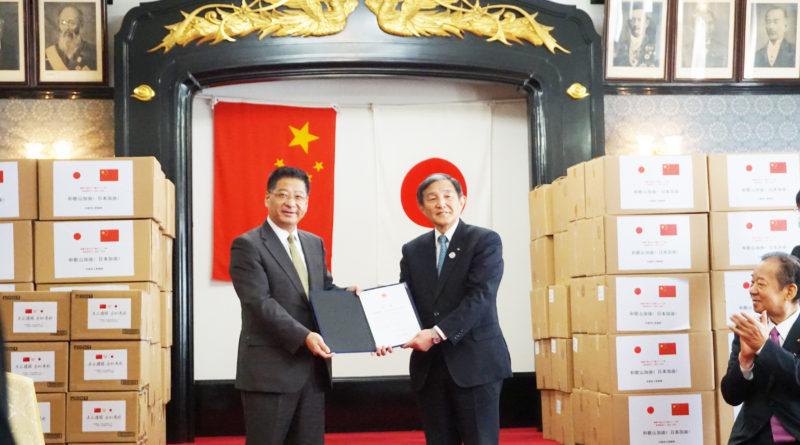 何振良总领事出席中国驻日本大使馆及辽宁省大连市 向和歌山县捐赠防疫物资仪式