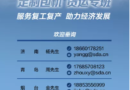 """服务复工复产,助力经济发展——山东航空昆明=德里""""客改货""""航班顺利首航"""