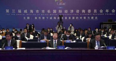 第3回威海市市長国際経済顧問委員会議開催  慶應義塾大学等世界10国参加