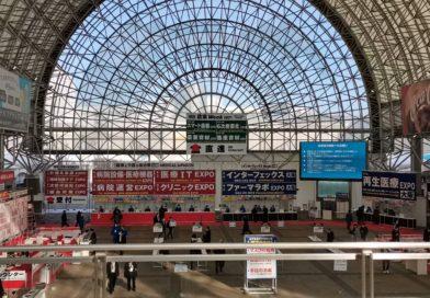 2021年大阪首次举办的大型展示会≪ 第7回 介護&看護 EXPO[大阪]≫在大阪国际展示中心開幕